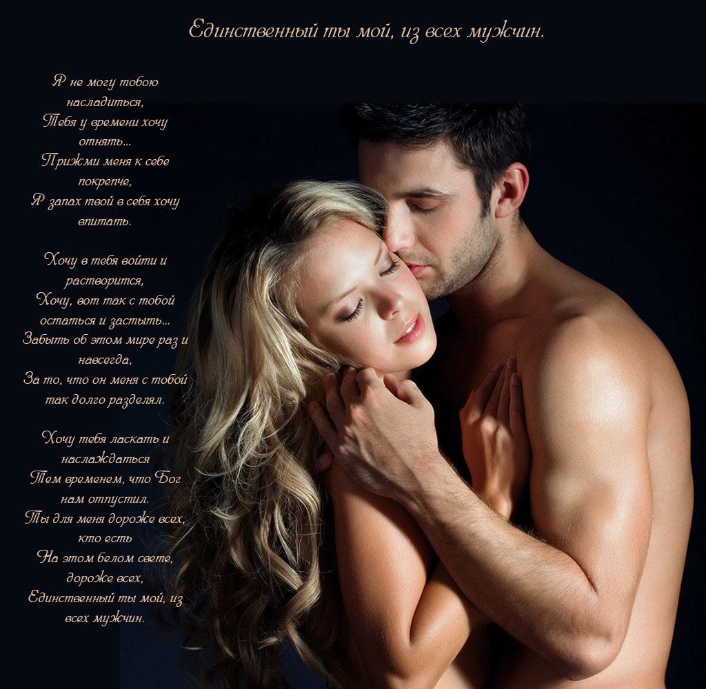 Исполнитель VA Альбом Private Sex Music Год выхода 2011 Жанр